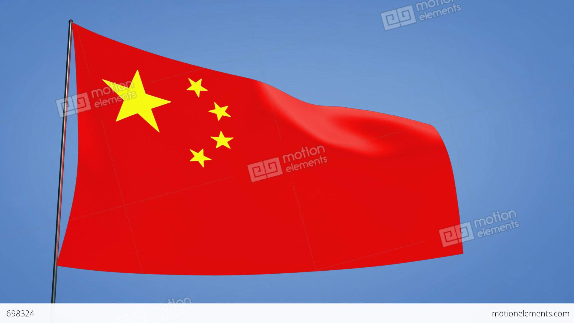 Me China Flag Hd A