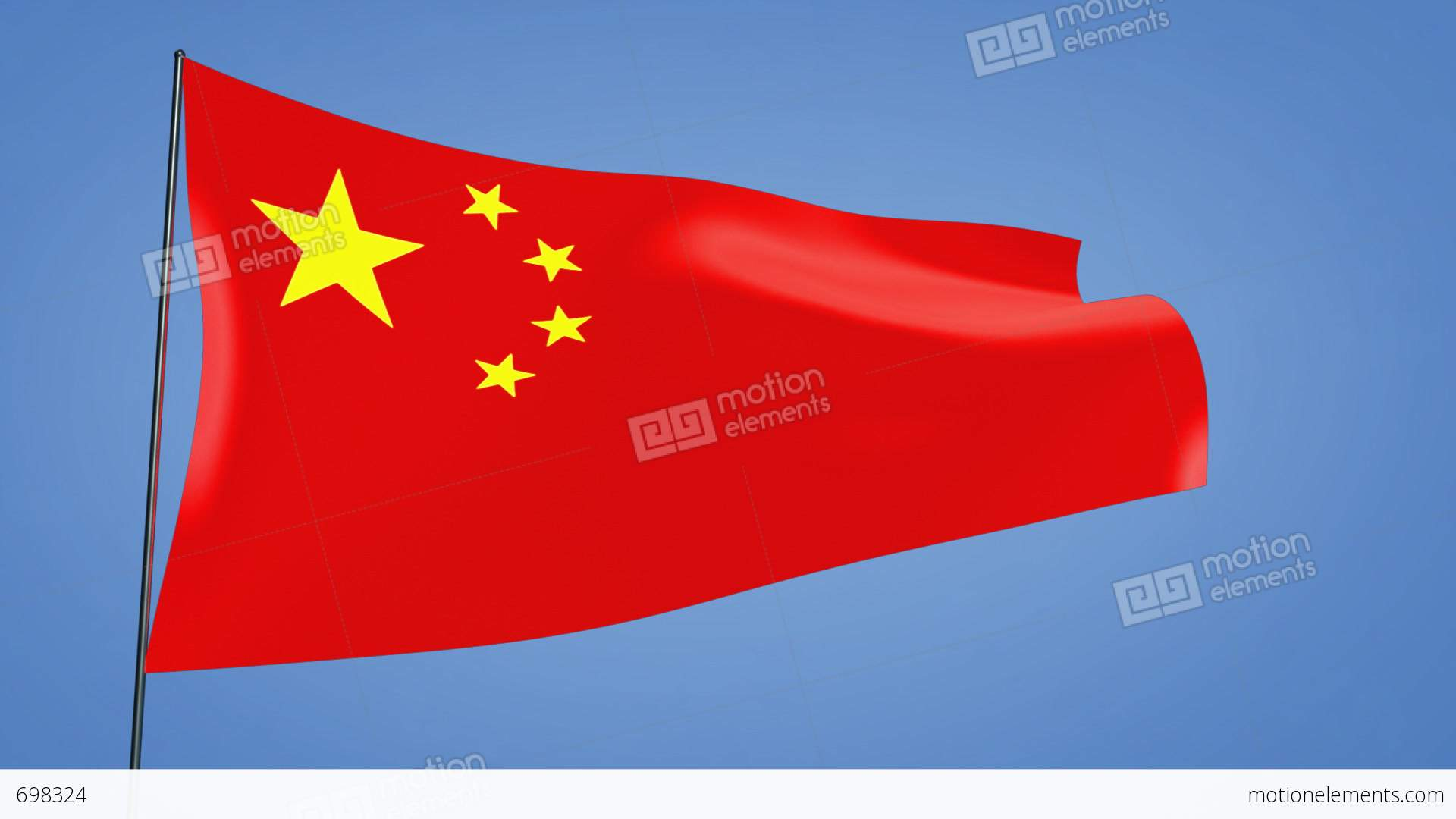 how to draw china flag