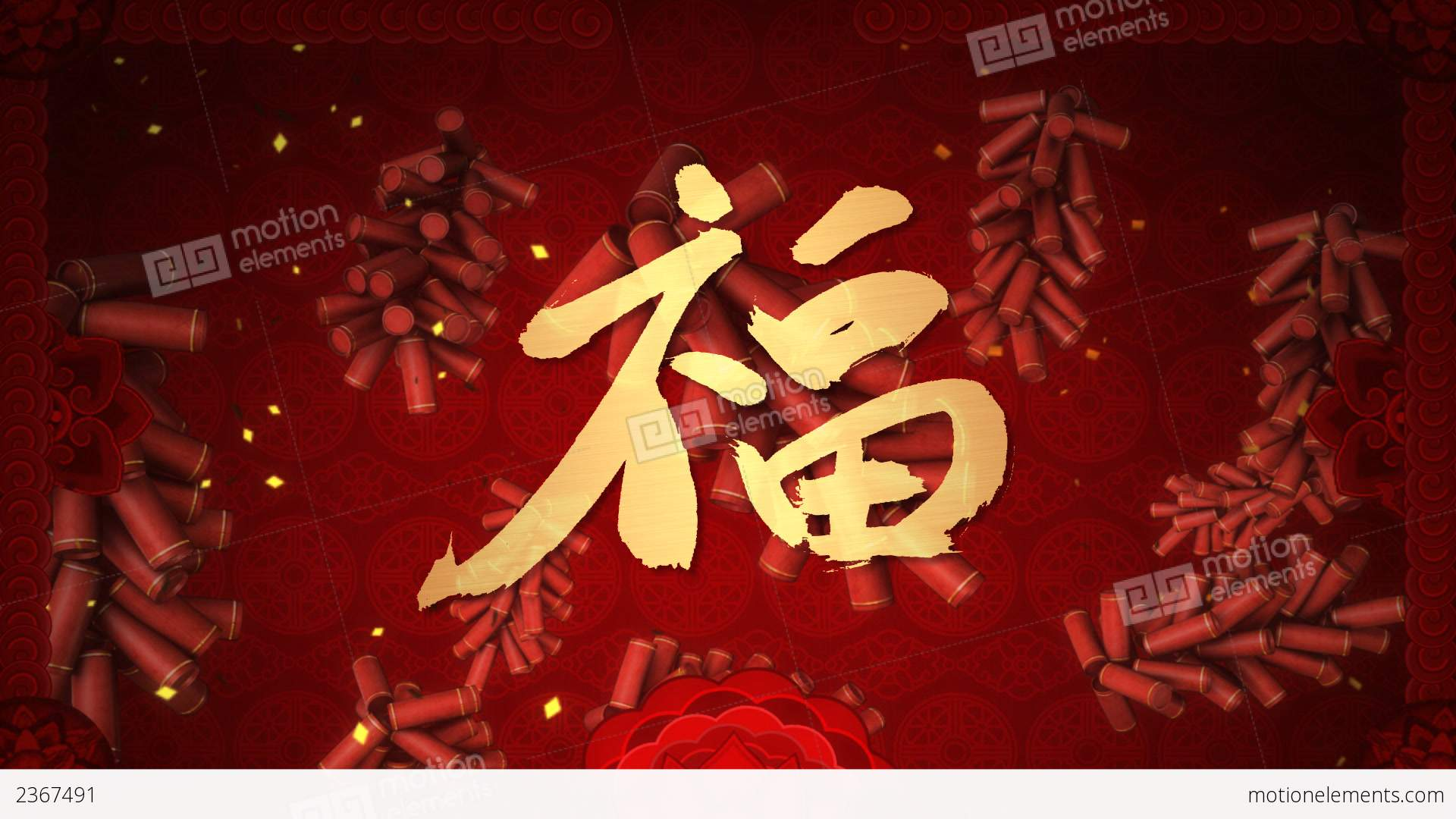 chinese new year blessing calligraphy stock video footage - Chinese New Year Video