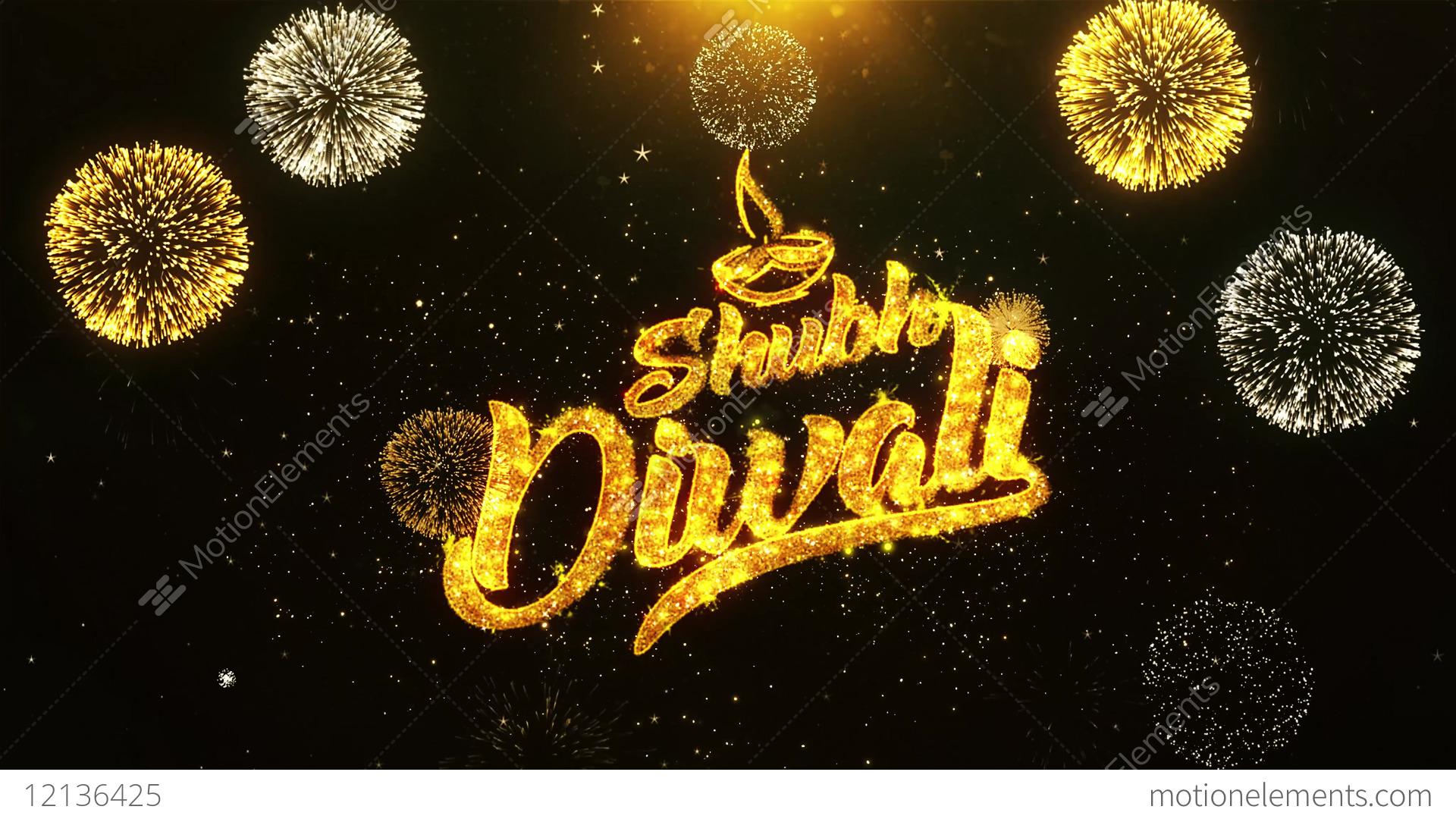 Happy Diwali Dipawali Text Greeting Wishes Celebration Invitation