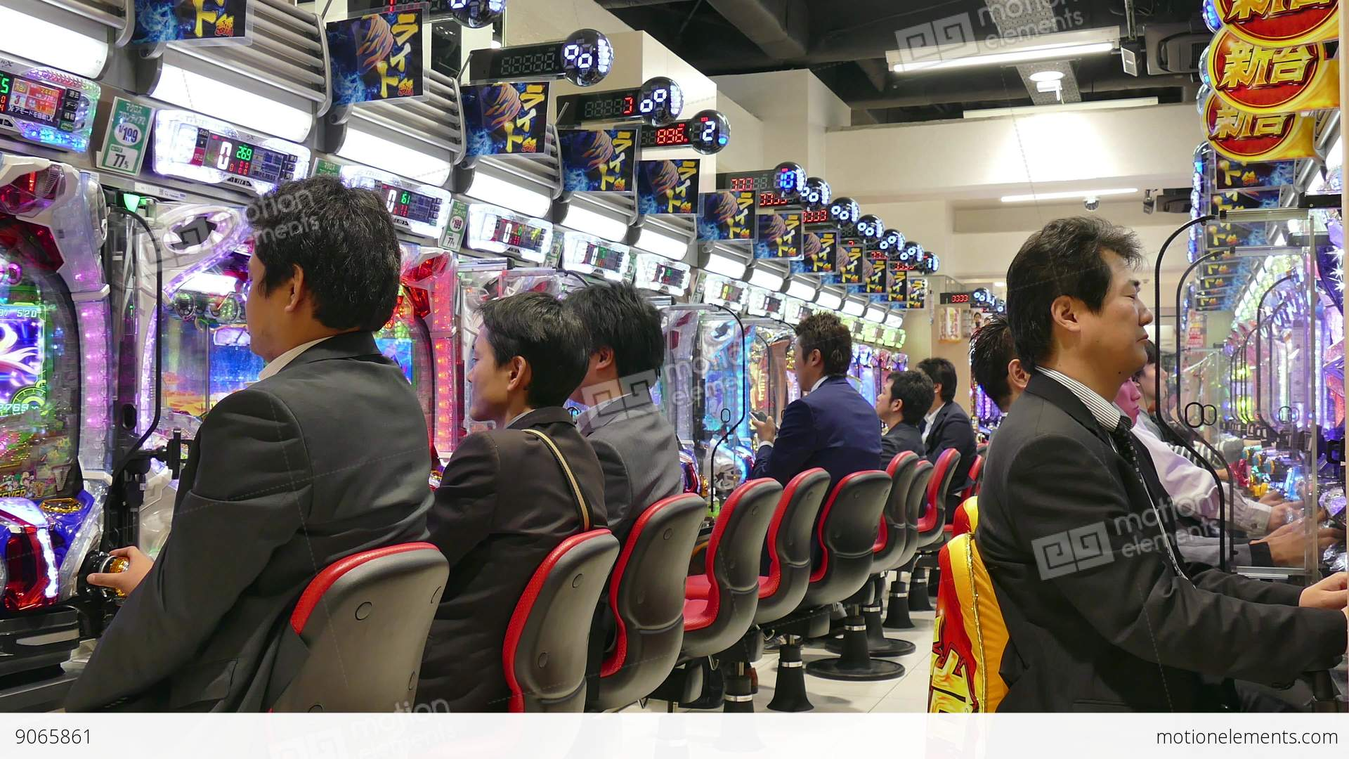 Japanese Gambling Game