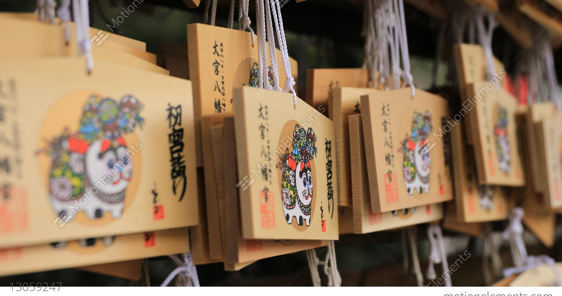 Votive Tablets At Oomiya Hachiman Shrine In Tokyo Stock video footage
