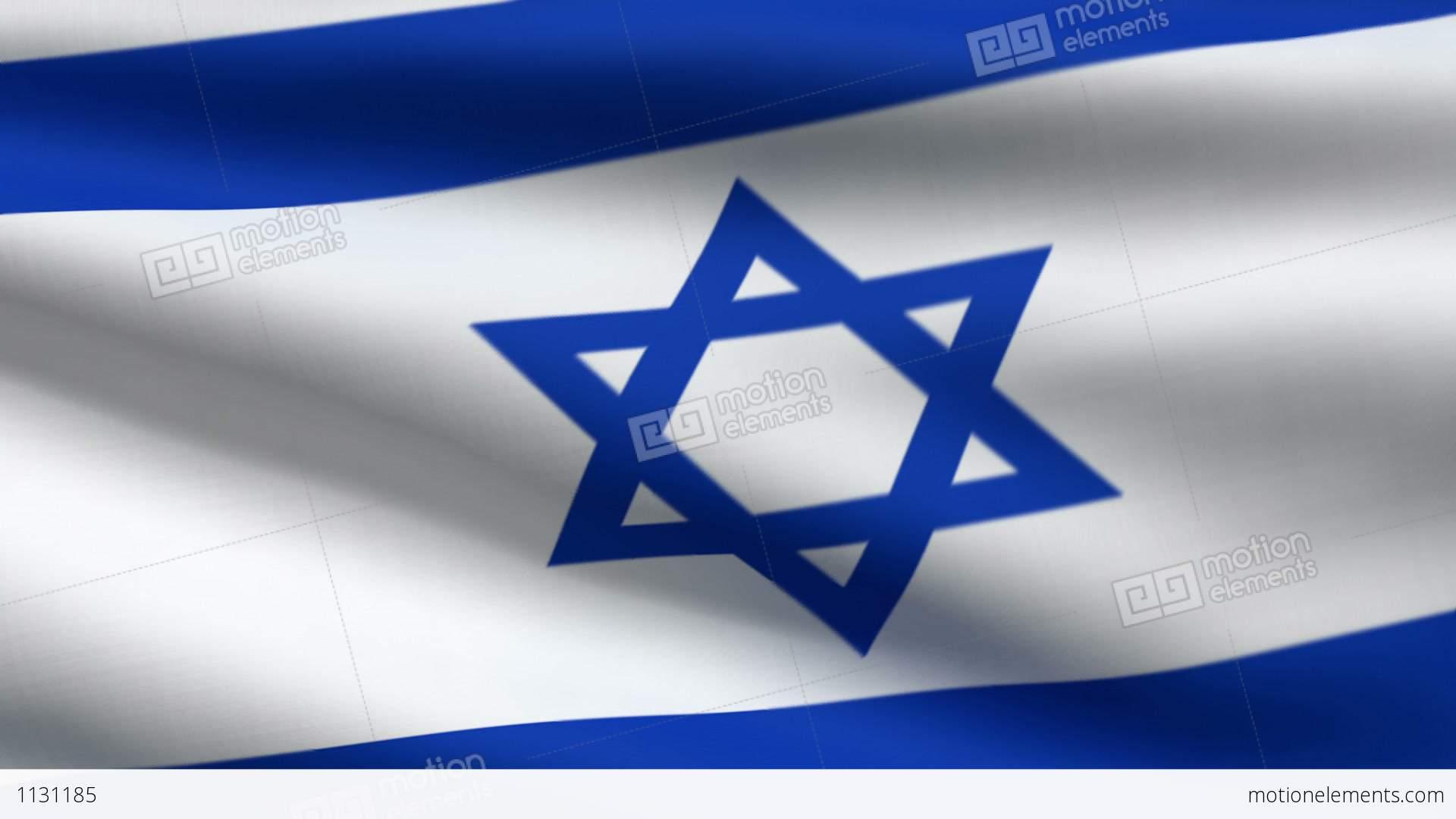 clipart israel flag - photo #45