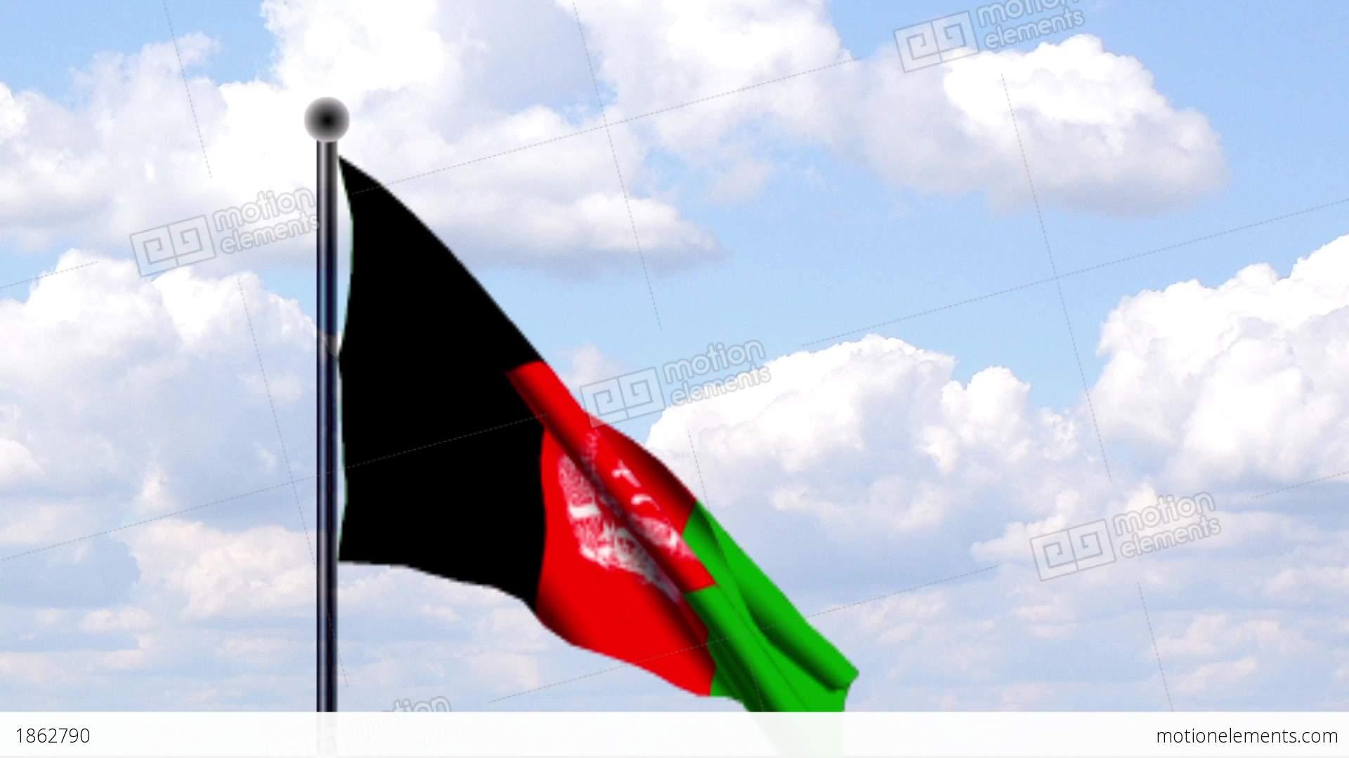 Afghanistan Flag High Resolution