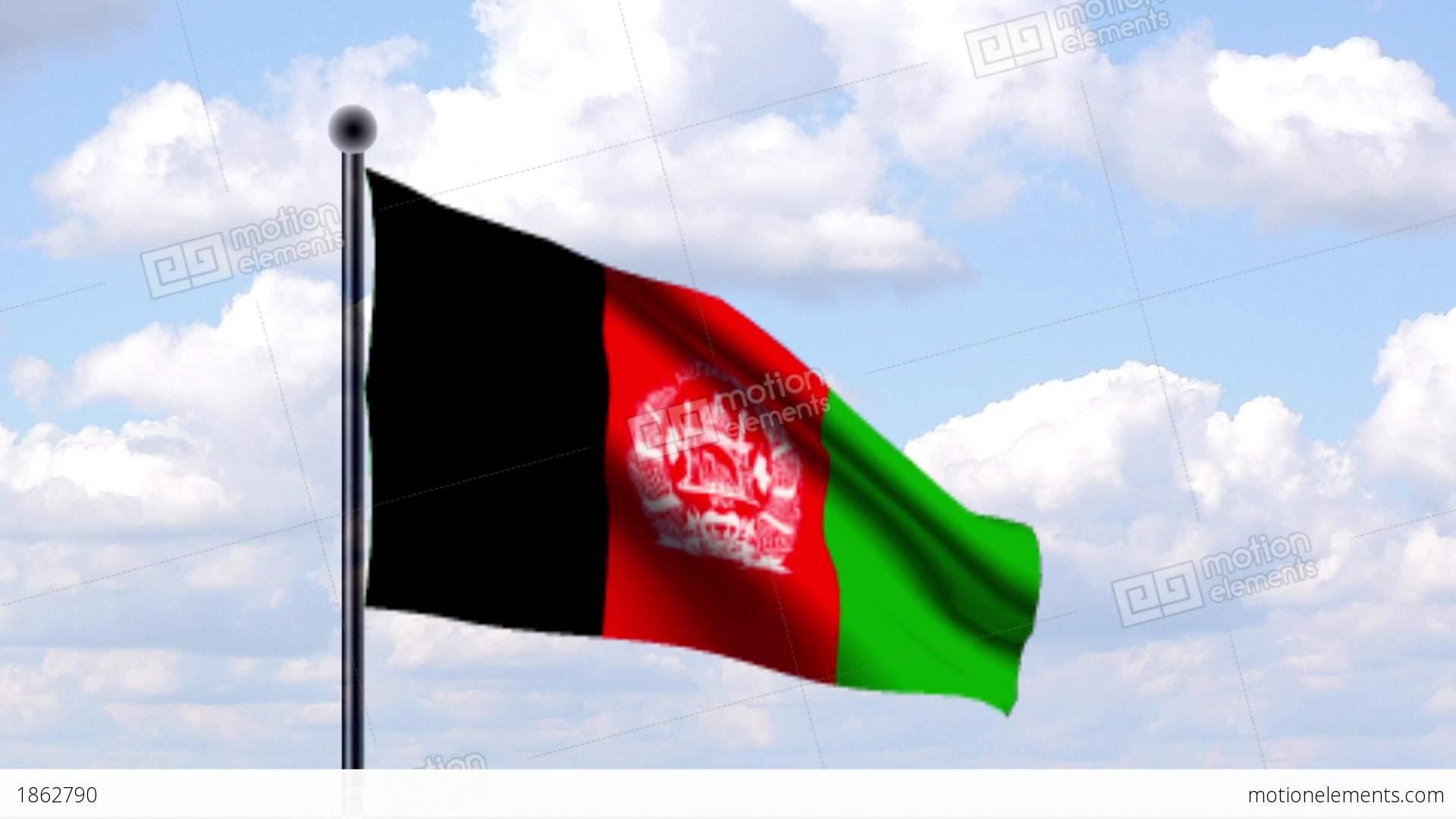 Afghanistan Flag Animated Gif