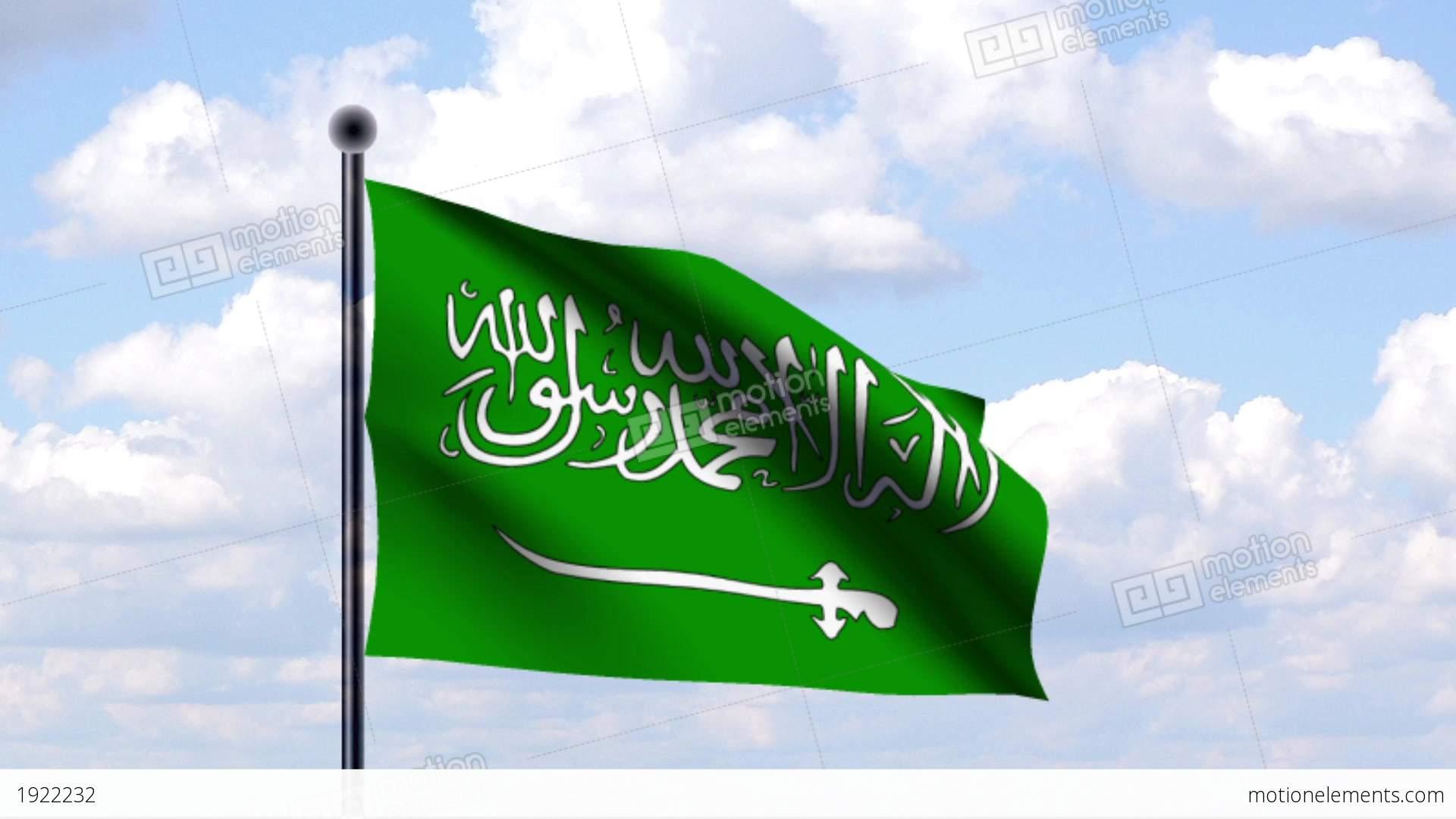 Green Flag App >> Animated Flag Of Saudi Arabia / Saudi-Arabien Stock Animation | 1922232
