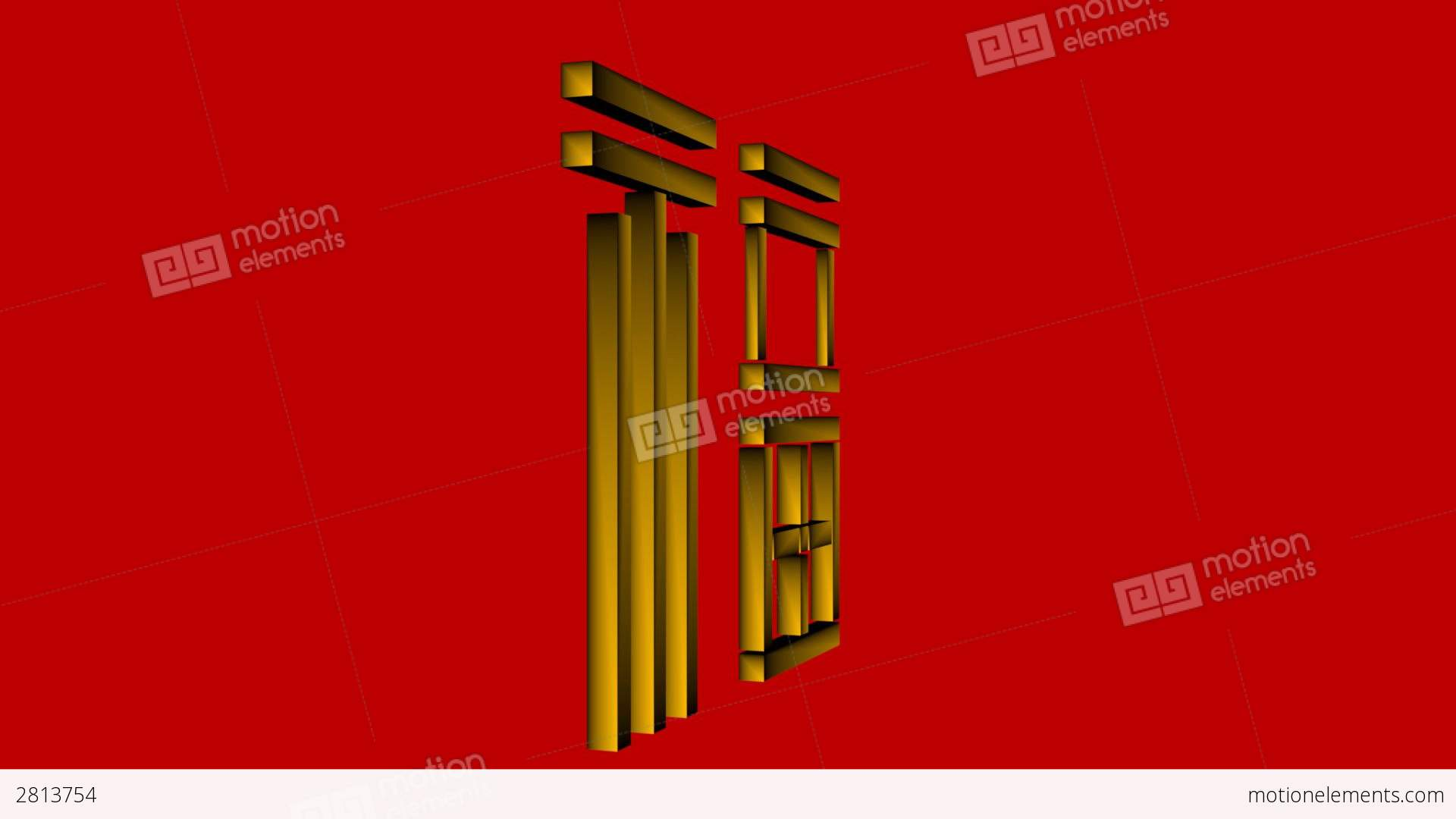 Rotating fu chinese symbol for luck and happiness stock animation rotating fu chinese symbol for luck and happiness stock video footage biocorpaavc Image collections