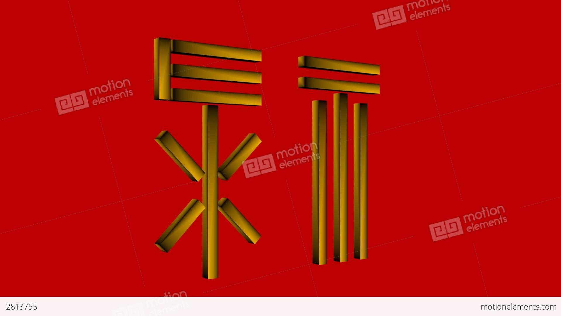 Chinese Symbol For Prosperity The Gallery For Symbol Of Wealth