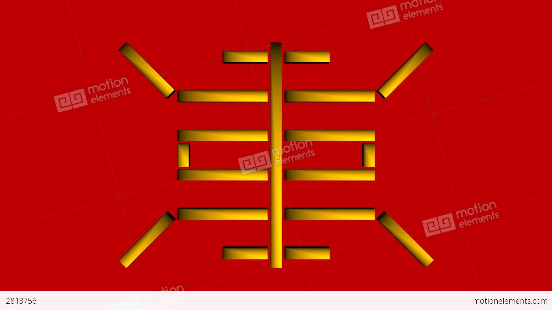 Rotating shou chinese symbol for longevity stock animation 2813756 rotating shou chinese symbol for longevity stock video footage biocorpaavc
