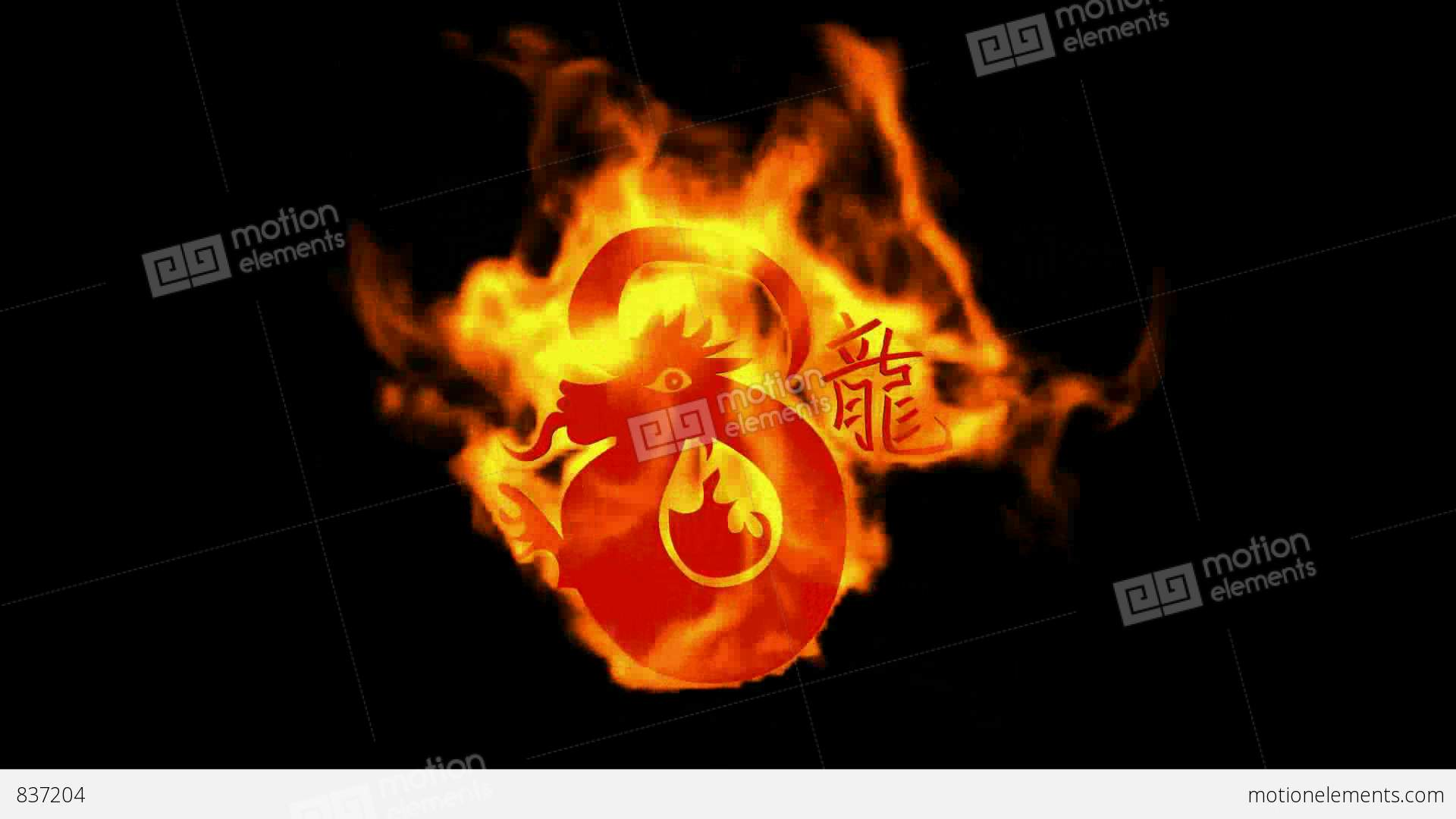 Chinese zodiac of fire dragon and handwriting chinese kanjichina chinese zodiac of fire dragon and handwriting chinese stock video footage biocorpaavc Gallery