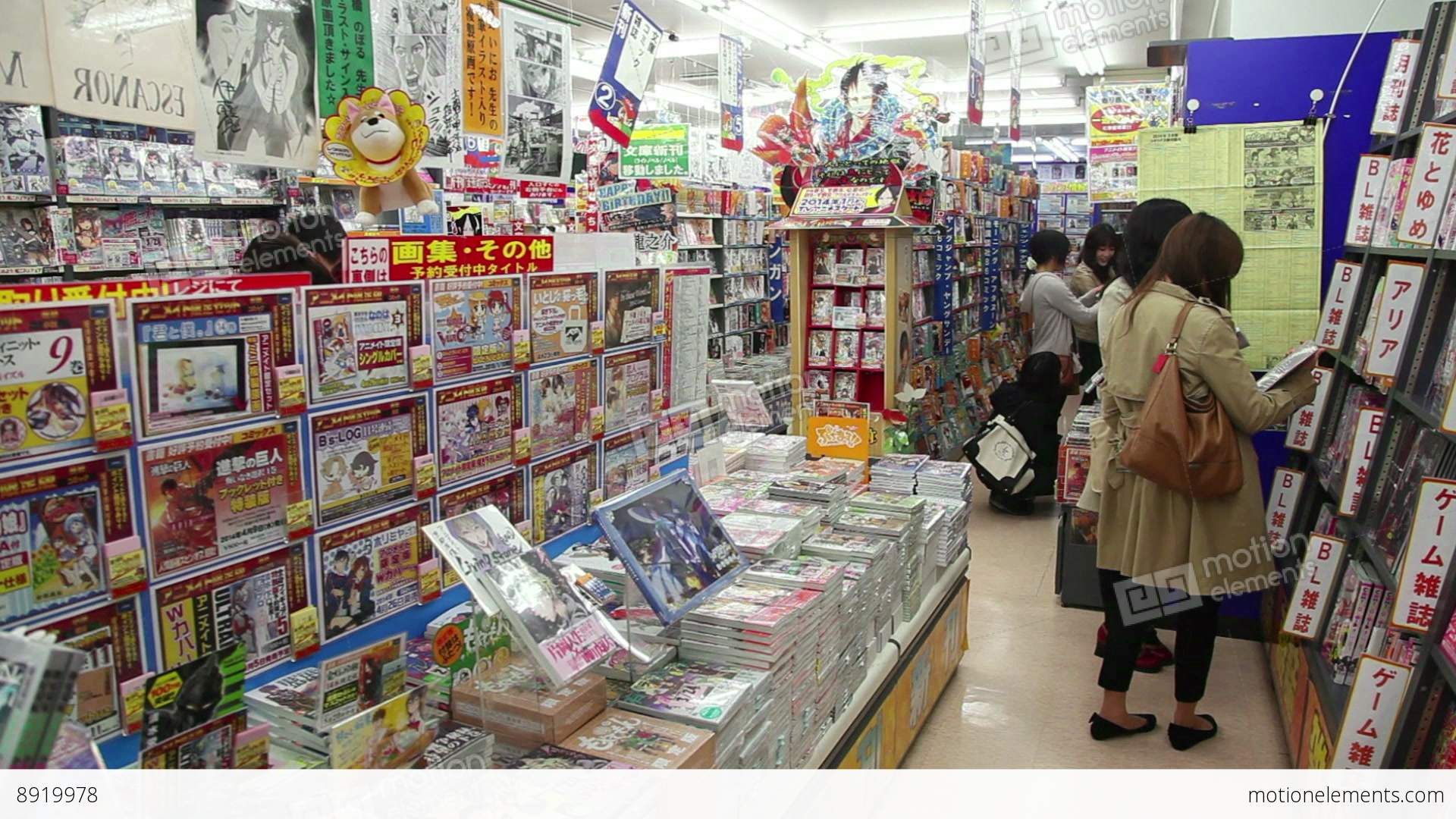 1of 10 shop store comics manga books magazines kyoto japan asia stock video. Black Bedroom Furniture Sets. Home Design Ideas