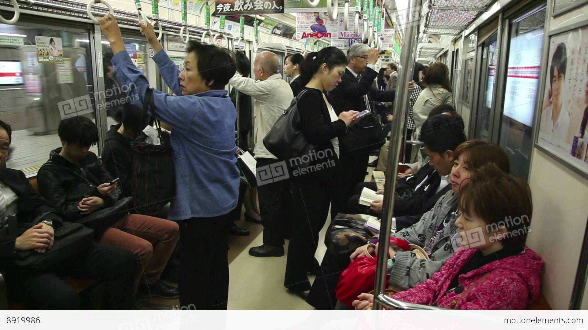 2of 10 Japanese People , Commuters Traveling , Subway ...
