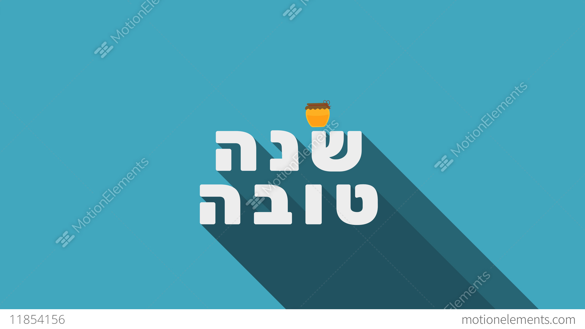 Rosh hashanah holiday greeting animation with honey jar icon and rosh hashanah holiday greeting animation with honey jar stock video footage m4hsunfo