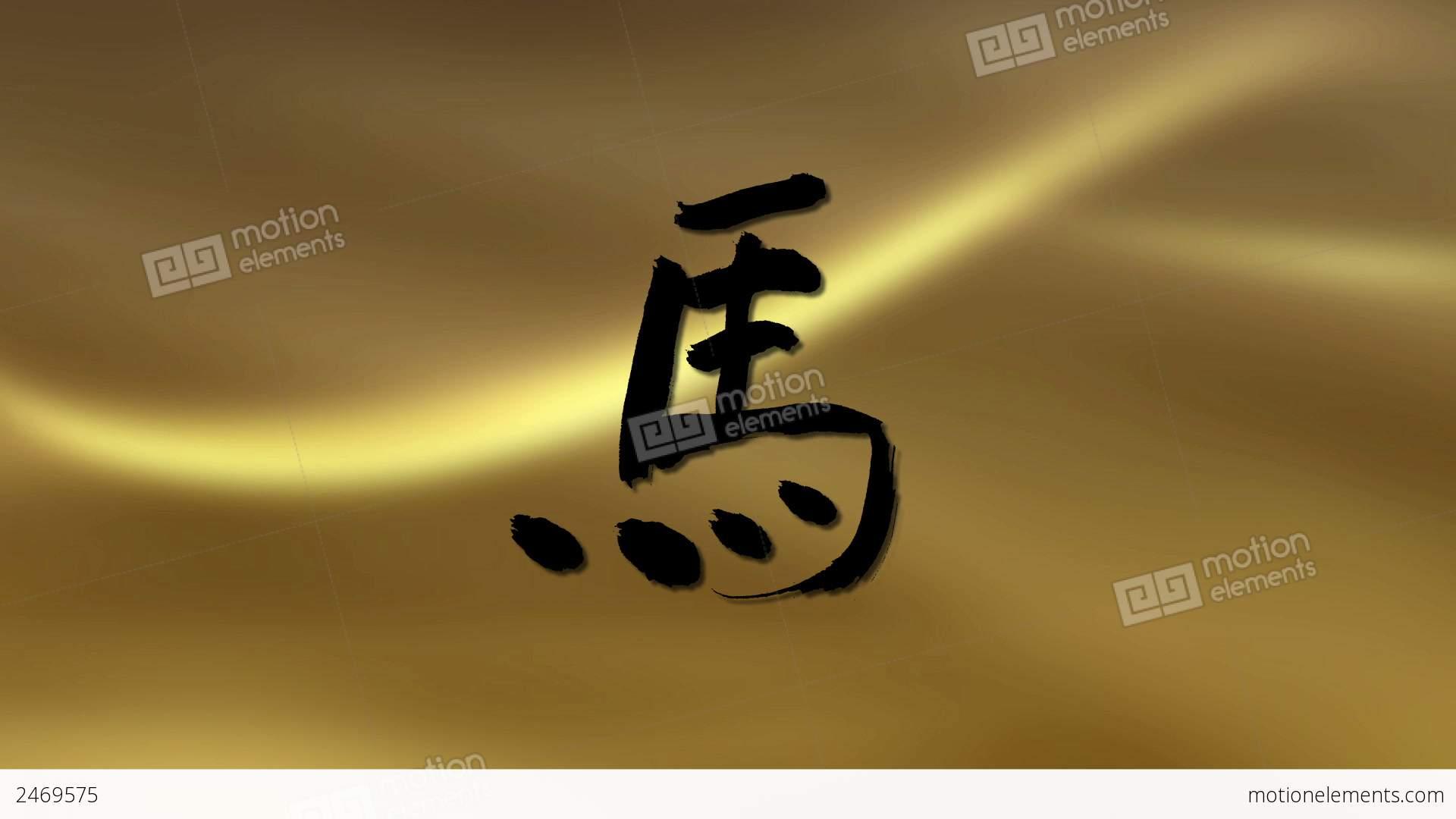 Chinese new year gold background horse stock animation 2469575 chinese new year gold background horse stock video footage biocorpaavc